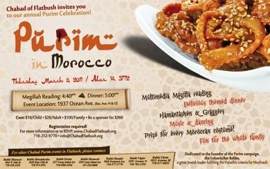 Purim-in-Morocco_logo.jpg